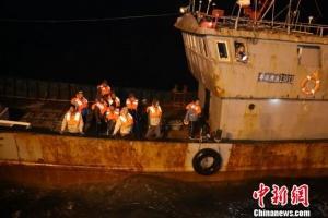 惠州海域一渔船发生碰撞