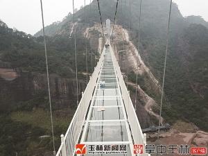 <b>华南第一长玻璃吊桥即将在容县迎客</b></a>&nbsp;<b>新桂快报</b>