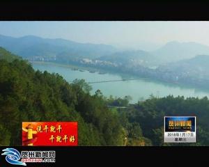 昭平:打造广西最美生态旅游长寿县
