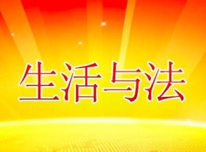 广西物资学校原校长何其华涉嫌受贿被提起公诉