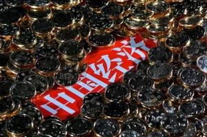 【专家谈】新时代中国经济发展再上新台阶