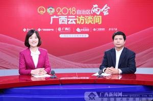 2017年广西招商引资到位资金逾7473亿元