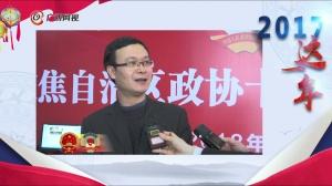 2017这一年——李辉