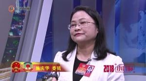 2018小目标——施庆华