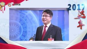 2017这一年——苏元东