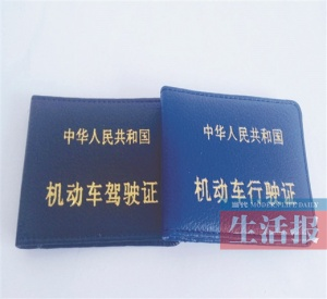 南宁推驾驶证行驶证数字认证 可用于事故快处快赔