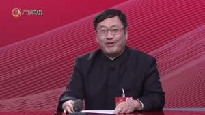 黄小宁委员:加强边海防基础建设助力广西发展