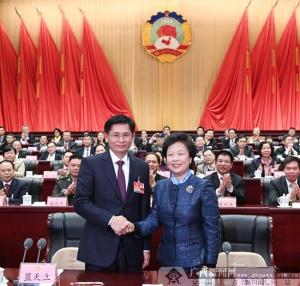 蓝天立当选自治区政协主席(图)