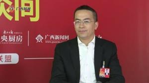 覃斌委员:充分发挥新社会阶层人士参政议政的作用
