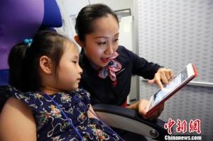 国内坐飞机可以用手机了