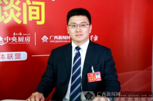 """荣毅宏代表:""""三个抓手""""力促乡村振兴"""