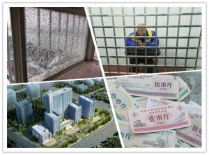 1月31日焦点图:南宁市一批重大项目集中开竣工