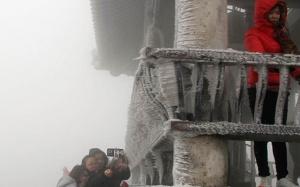 高清组图:灵山东山风景区现雾凇美景