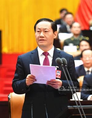 彭清华在自治区十三届人大一次会议闭幕会上的讲话