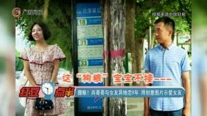 撒粮!兵哥哥与女友异地恋9年 用创意图片示爱女友