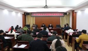 广西乡村医生从业管理办法出台