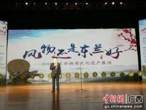 革命老区东兰县赴南宁招商推介旅游 展示非遗文化