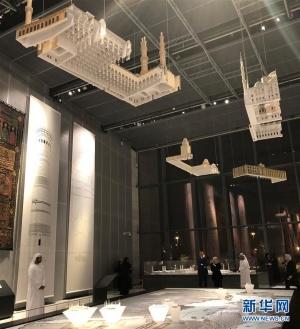 科威特最大博物馆群揭幕