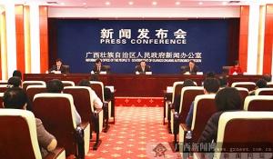 """广西三年内投730亿元推八大工程与""""十百千万""""建设"""
