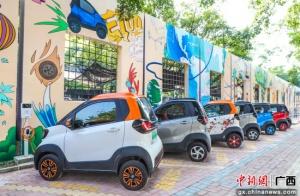 新能源车宝骏E100全广西开售 首批200辆限量车被一抢而空