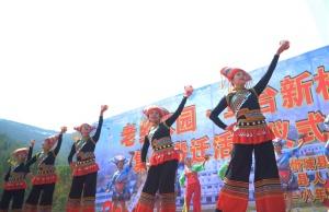 忻城:群众喜迁新居迎新春佳节(组图)