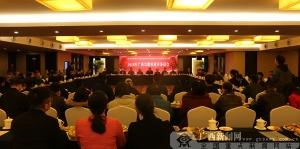 自治区民宗委举办2018年广西宗教界迎春茶话会