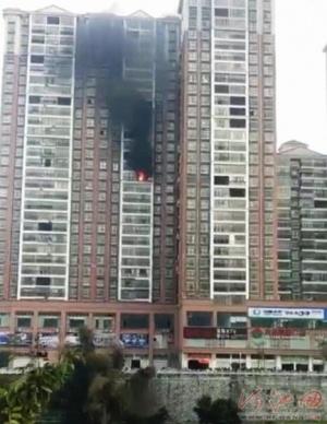 金城江一高层住宅发生火灾 无人员伤亡