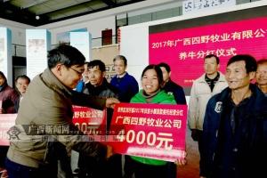 南宁市青秀区:发展特色产业助力脱贫攻坚(图)