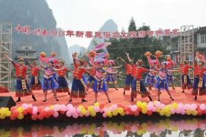 中国・靖西2018年新春民俗文化旅游节开幕(图)