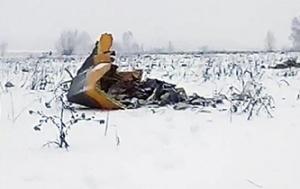一架民航客机在莫斯科州坠毁