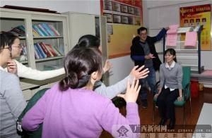 农行龙胜支行举办迎新春游园活动