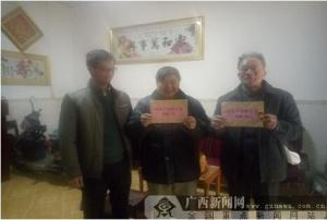 那坡县林业局2018年春节前慰问退休老干部