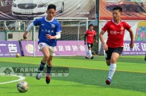 上林县青少年足球精英邀请赛落幕