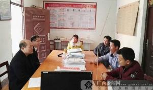 农行东兰县支行情系扶贫联系点