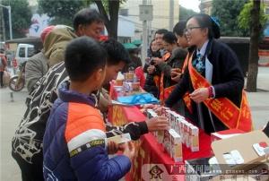 """农行南宁分行积极开展""""迎新春送温暖""""活动"""