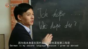德国帅老师在广西创业 为中德教育文化交流架桥