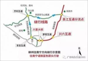滚动播报丨2018年春节广西交通路况信息</a>&nbsp;<a href=