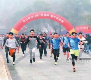 灵山县近万市民环城晨跑 以矫健的步伐奔向新希望