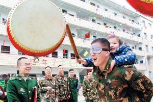 武警广西边防总队训练基地:趣味游园 欢度新春