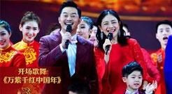 央视春晚演员阵容新意十足