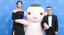 中国电影《捉妖记2》在柏林电影节展映