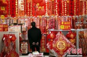 """春节里的绿色中国:不放烟花渐成新""""风尚"""""""