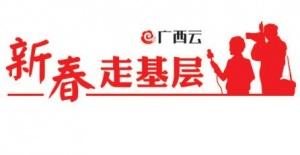 """来宾象州:传统文化氛围浓 """"乡贤故里""""文化传"""