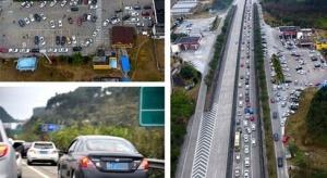 高清:返程高峰 汕昆高速河池段出现拥堵