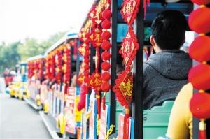 """南宁旅游鸣响""""开门炮"""" 收获9亿多元""""大利是"""""""