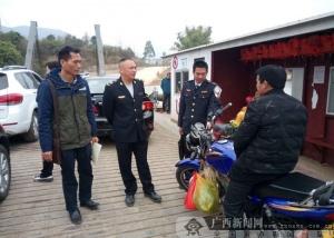 宁明春节长假旅游消费9300余万元 增幅近140%