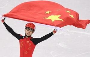 短道速滑——男子500米:武大靖破世界纪录夺冠