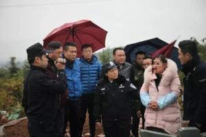 """临桂""""11·20""""杀小孩案嫌疑人伍某某被检察院以涉嫌故意杀人罪批捕"""