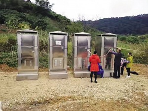 青秀山风景区内增设移动公厕