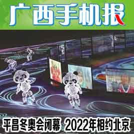 【城事】广西博物馆将首次闭馆改扩建